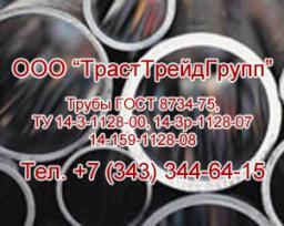 Трубы стальные ТУ 14-3р-1128-2007 Сталь 09Г2С, 20