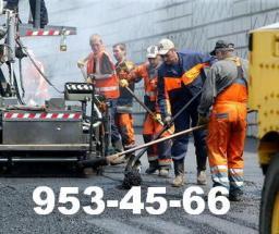Aсфальтирование дорог, ремонт дорожного покрытия. Малые объёмы в садоводствах лен.области