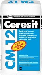 Клей для крупноформатной напольной плитки Ceresit CM12