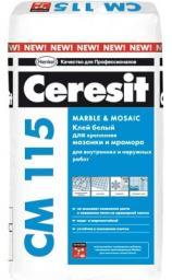 Клей для мрамора белый Ceresit CM115