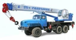 Автокраны KC-55713-3В «Галичанин» шасси Урал-5557 (6х6)