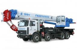 Автокраны КС-64713-2 «Галичанин» шасси МЗКТ-700600 8х4