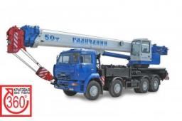 Автокраны КС-65713-1 «Галичанин» шасси КамАЗ-65201 8х4