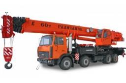 Автокраны КС-65721-2«Галичанин» шасси МЗКТ-700600 8х4