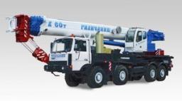 Автокраны КС-65721-6