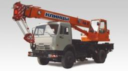 Автокраны КС-35719-1-02 «Клинцы» шасси КамАЗ-43253 4х2