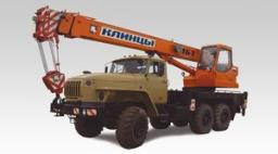 Автокраны КС-35719-3-02 «Клинцы» шасси Урал-5557 6х6