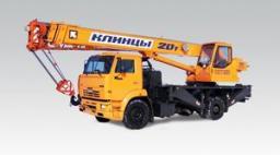 Автокраны КС-45719-8А «Клинцы» шасси КамАЗ-53605 4х2