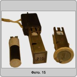 Светодиодное табло СВМ-С