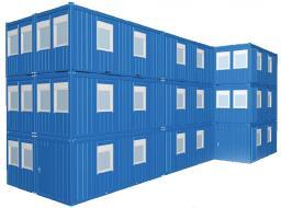 Офисно-бытовой контейнер