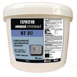 Герметики строительные GT по 15 кг