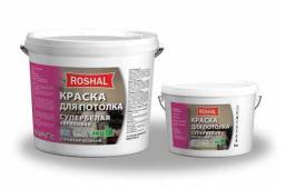 Краска для потолков СУПЕРБЕЛАЯ ROSHAL, 14 кг., евроведро