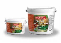 Краска Интерьерная СУПЕРБЕЛАЯ ROSHAL, ВД-АК 2180 Акриловая