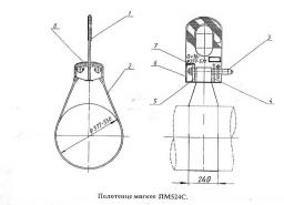 Полотенце мягкое ПМ524С