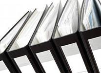 Разработка документации по охране труда, пожарной, промышленной, электробезопасности