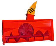 Снегоочиститель шнекороторный механический для передней навески на трактор МТЗ-80/82