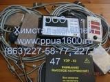 Сигнализатор дистанционный ДСБ-070-03