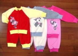 Новая.яркая качественная детская одежда по самым низким ценам