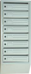 Почтовые ящики в подъезд 8-секционные