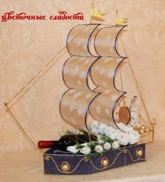 Корабль любви