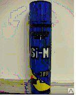 Силиконовая смазка SIM 165г