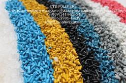Полиэтилен НД-ВД выдувной,литьевой, полистирол, полипропилен