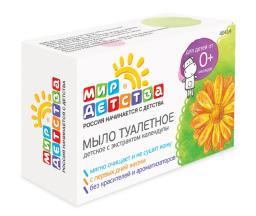 40414 Мыло туалетное детское с экстрактом календулы, 90 г