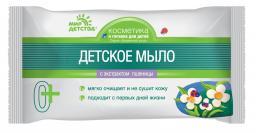 40415 Детское туалетное мыло с экстрактом зародышей пшеницы, 90 г