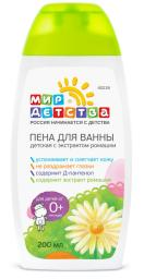40238 Пена для ванны детская с экстрактом ромашки, 200 мл