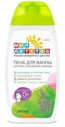 40241 Пена для ванны детская с экстрактом лаванды, 200 мл