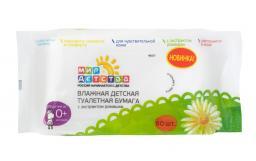40037 Влажная детская туалетная бумага с экстрактом ромашки, 80 шт.