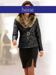 Эксклюзивная женская куртка из натуральной кожи Германия по самым низким ценам в Пензе