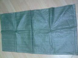 Мешок полипропиленовый, плетеный зеленый для мусора