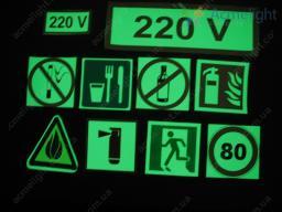 Светящиеся знаки: запрещающие, предупреждающие, предписывающие, эвакуационные