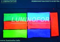 флуоресцентные пигменты 7 цветов 200грамм