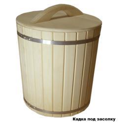 Кадка деревянная из кедра 50 литров