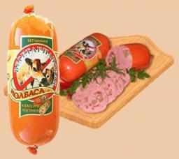 Колбаса ветчинная классическая ТМ «Малика»