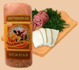Колбаса ветчинная нежная ТМ «Малика»