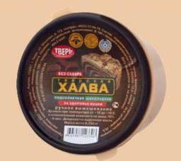 Халва подсолнечная шоколадная с фруктозой в ассортименте