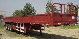 Бортовой полуприцеп «CIMC» , грузоподъёмность 60 тонн