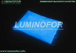 Люминофор ВLO-7В