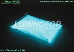 Люминофор ВLO-7А