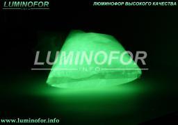 Люминофор DLO-7Е
