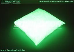 Люминофор WDLO-7С