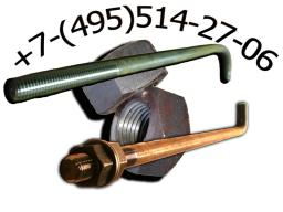 Болт фундаментный ГОСТ 24379,1-80 тип 1.1. М30х2000