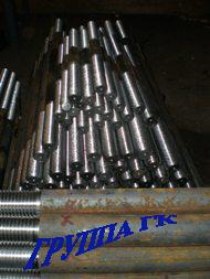 Болт фундаментный ГОСТ 24379,1-80 тип 1.1. М48х1320