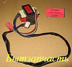 Замена трансформатора питания DA26-00009N на холодильнике Самсунг/Samsung,Эл Джи/LG.