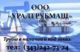 ТУ 14-3р-197-2000