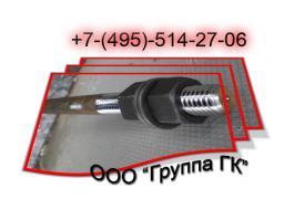 Болт фундаментный ГОСТ 24379.1-80 тип 1.1. М16х800