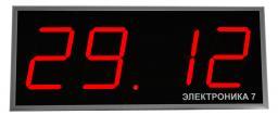 Электронные часы Электроника7-2100СМ4
